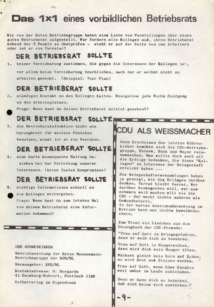 Duisburg_Mannesmann011