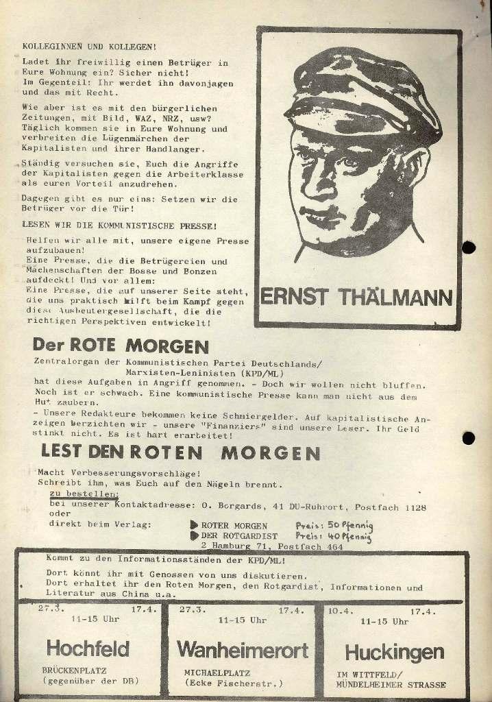 Duisburg_Mannesmann018