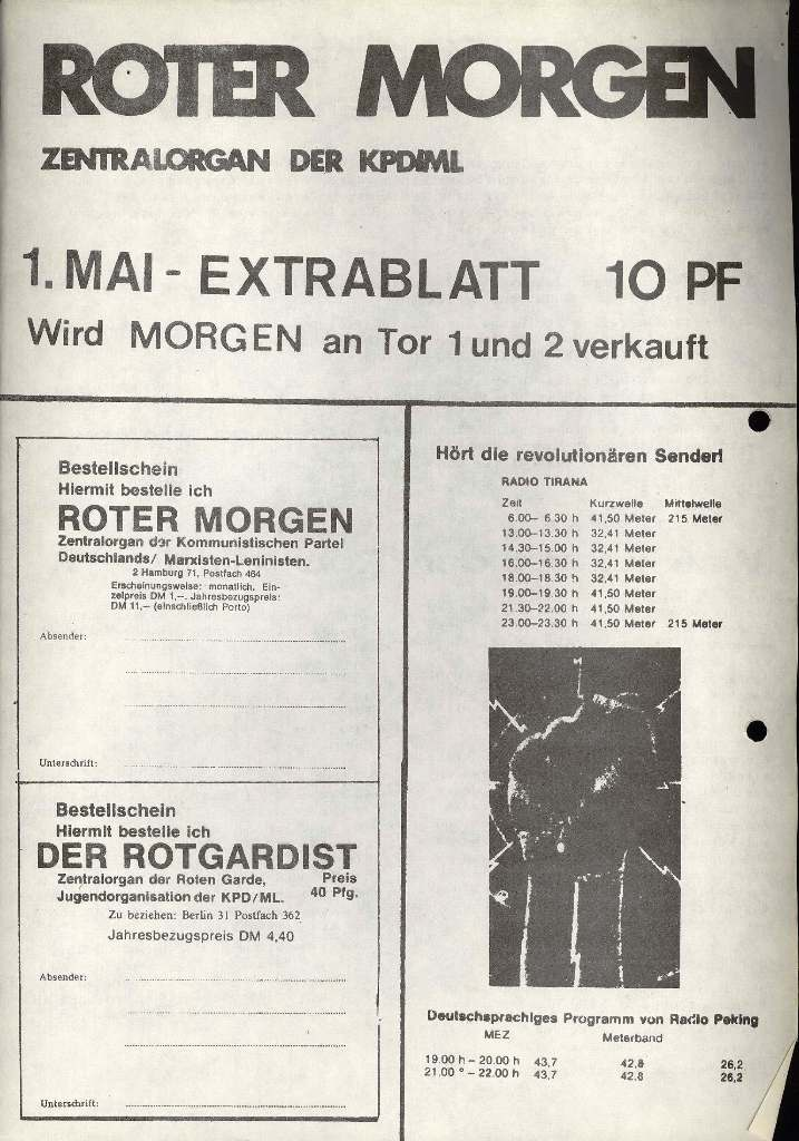 Duisburg_Mannesmann037