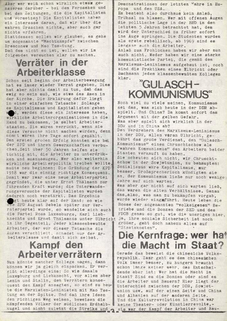Duisburg_Mannesmann040