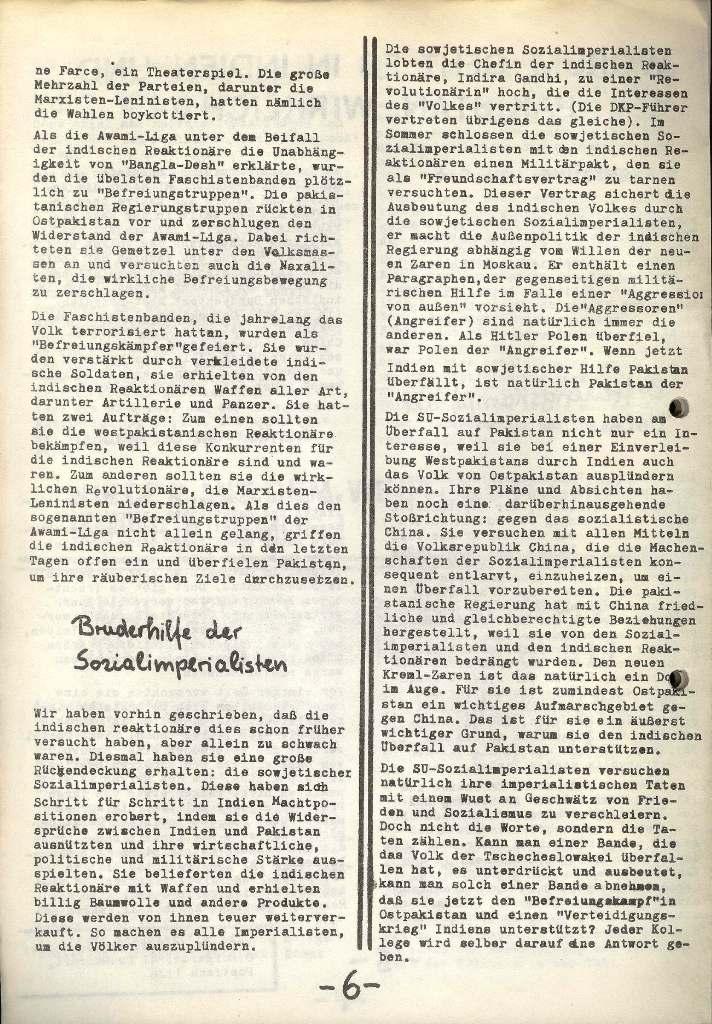 Duisburg_Mannesmann091