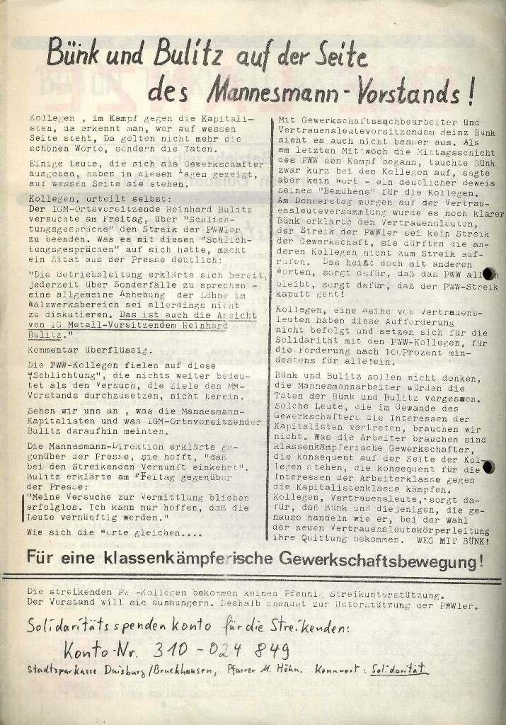 Duisburg_Mannesmann111