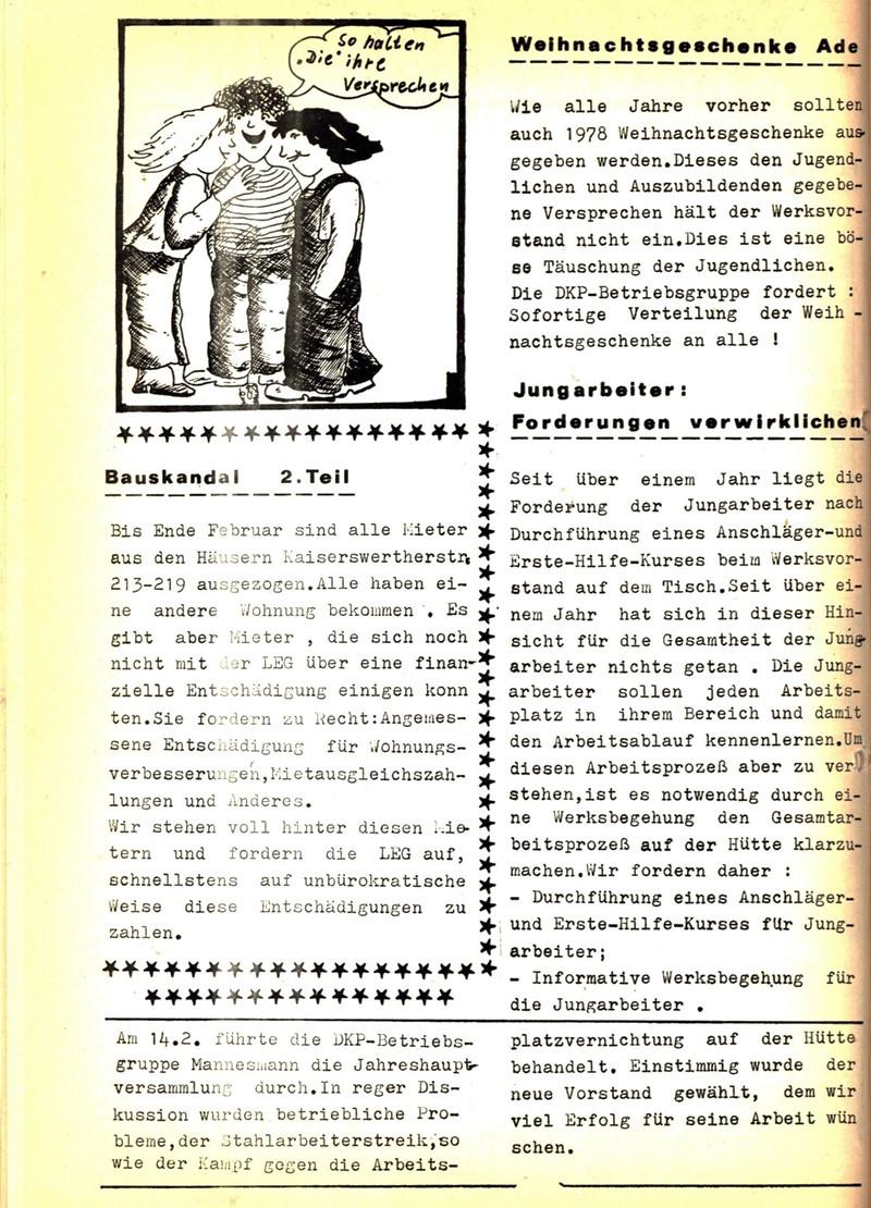 Duisburg_Mannesmann140