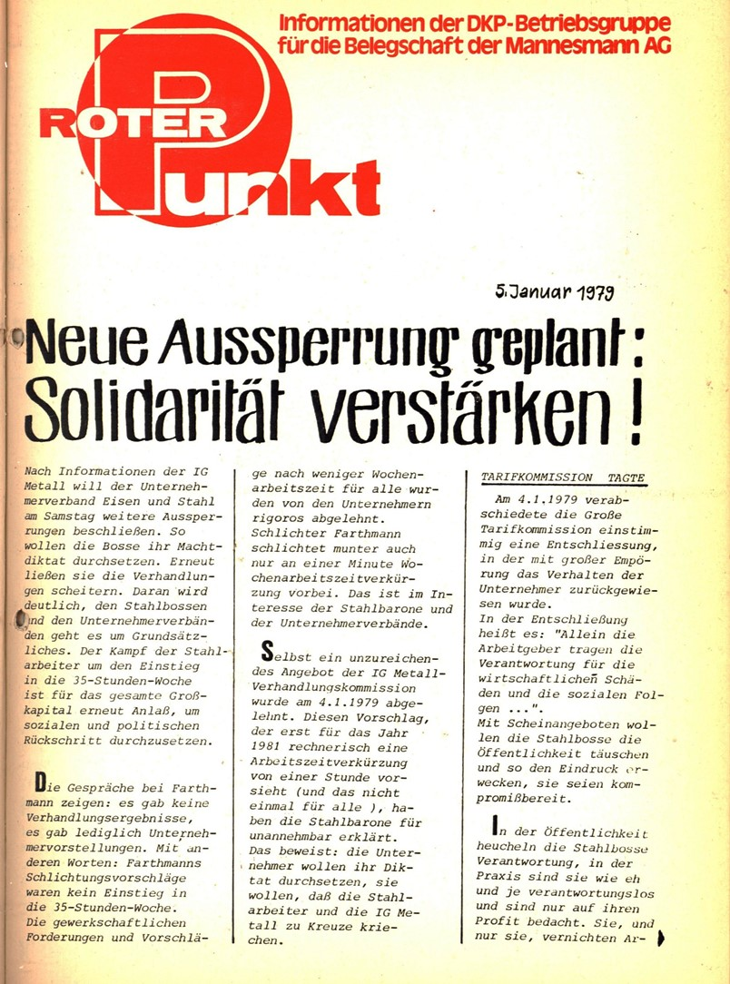 Duisburg_Mannesmann147