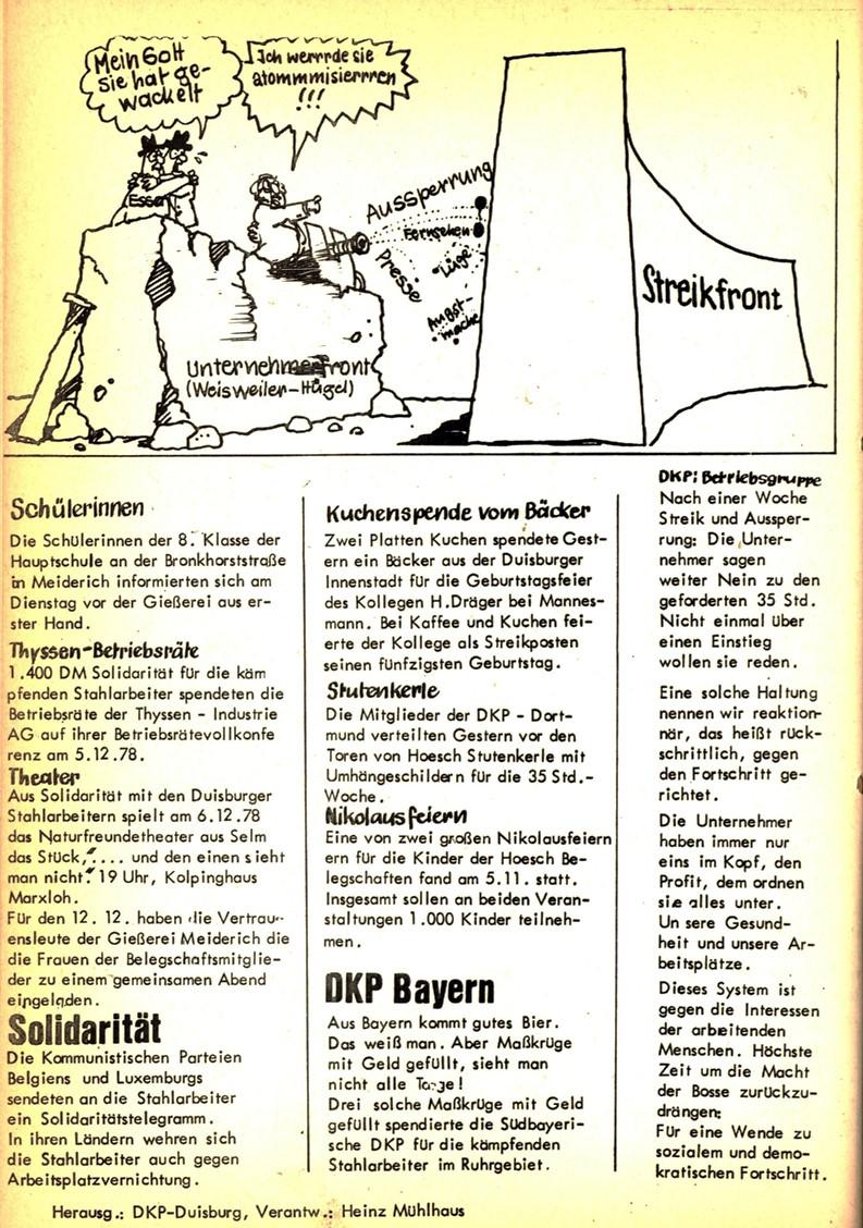 Duisburg_Mannesmann156