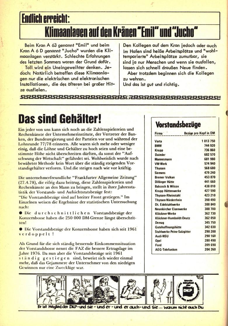 Duisburg_Mannesmann168
