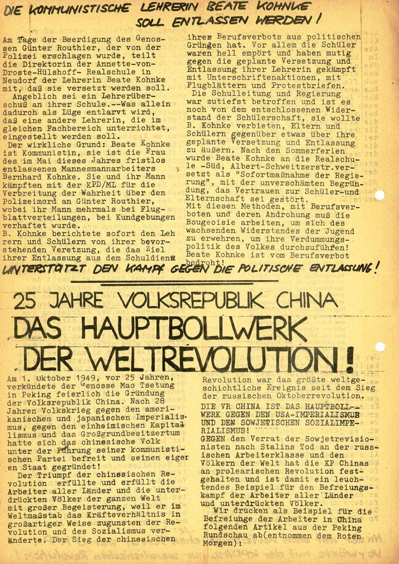 Duisburg_Mannesmann_RK_041