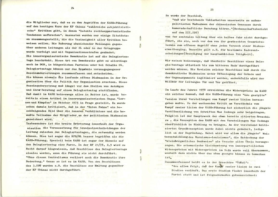 Ratingen_Zwei_Linien_1979_13