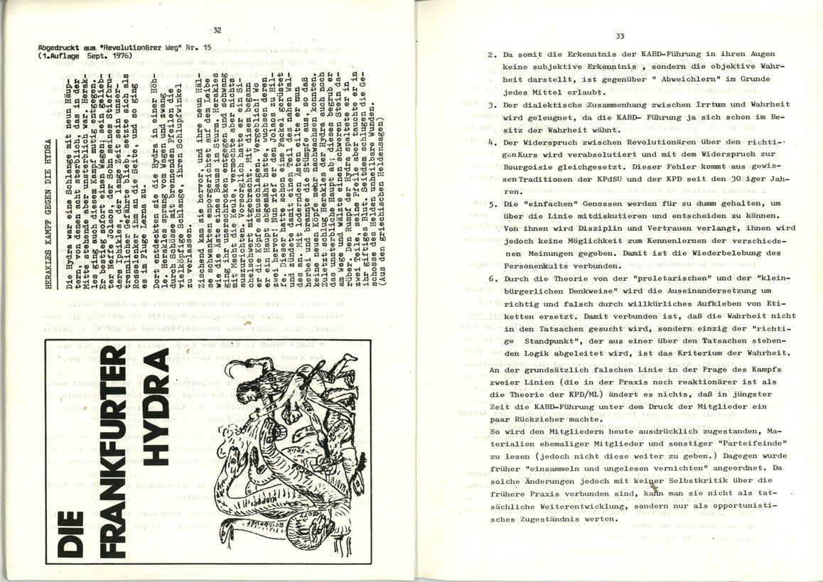 Ratingen_Zwei_Linien_1979_17