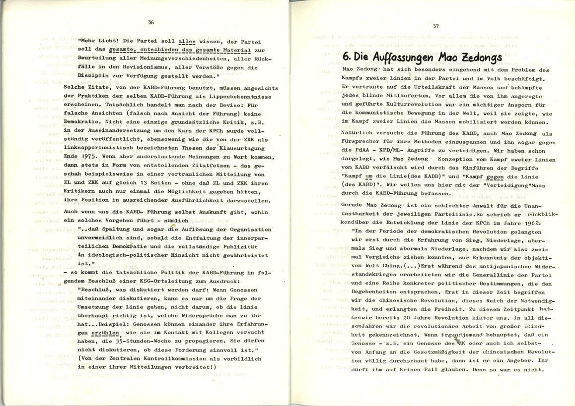 Ratingen_Zwei_Linien_1979_19