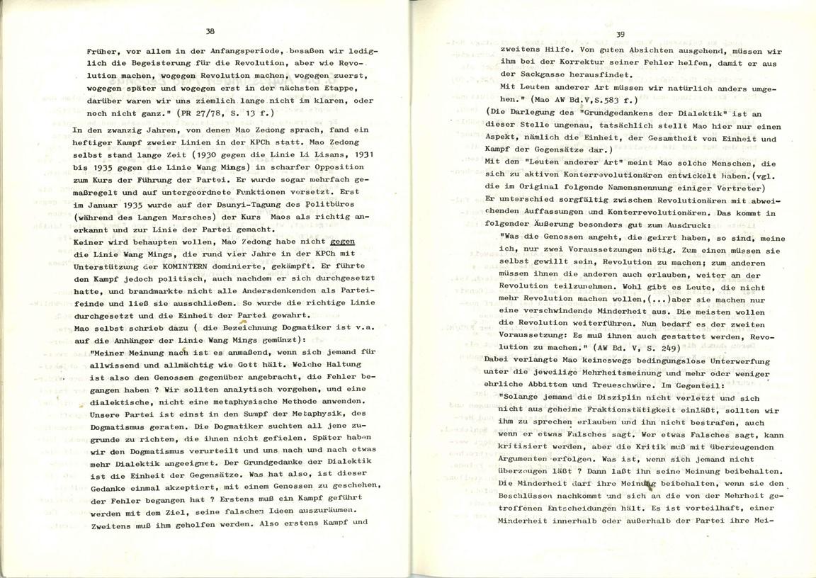 Ratingen_Zwei_Linien_1979_20