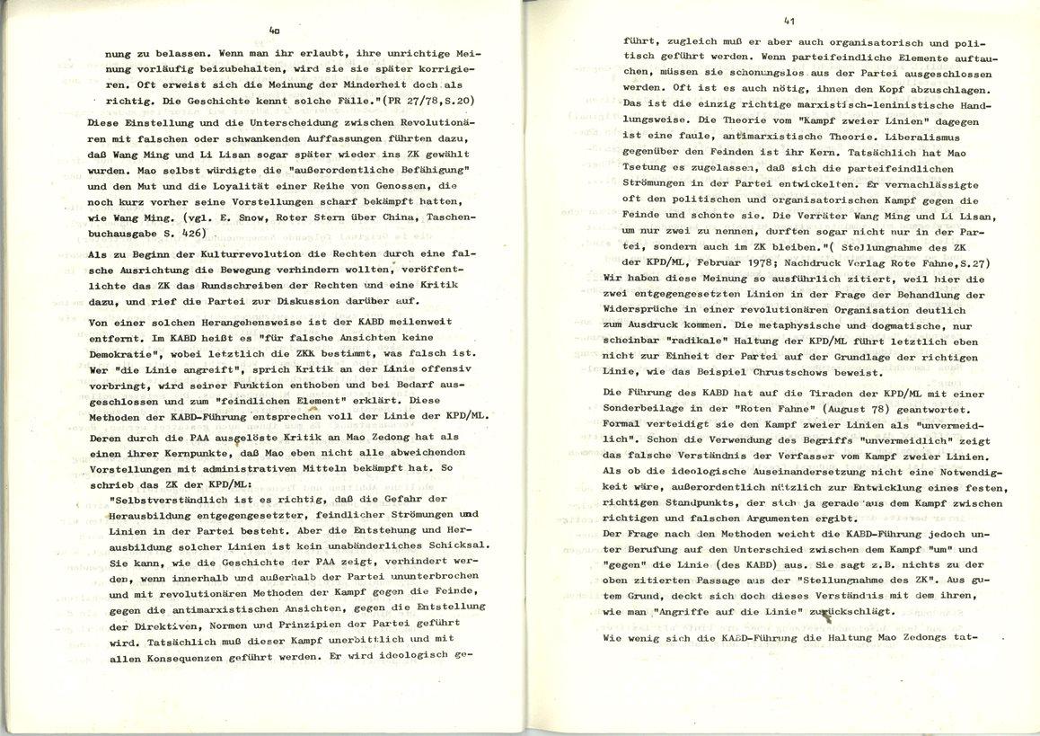 Ratingen_Zwei_Linien_1979_21