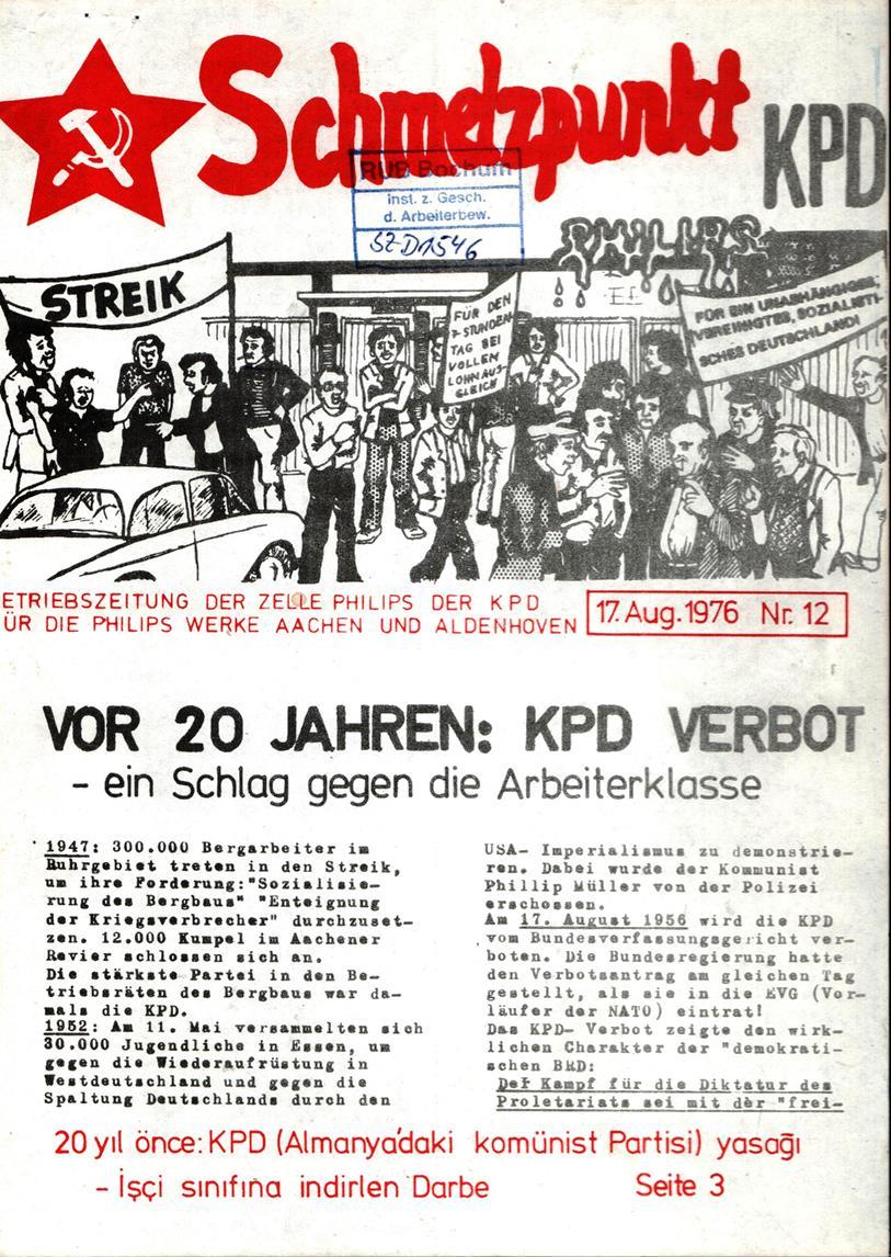 Aachen_Philips123