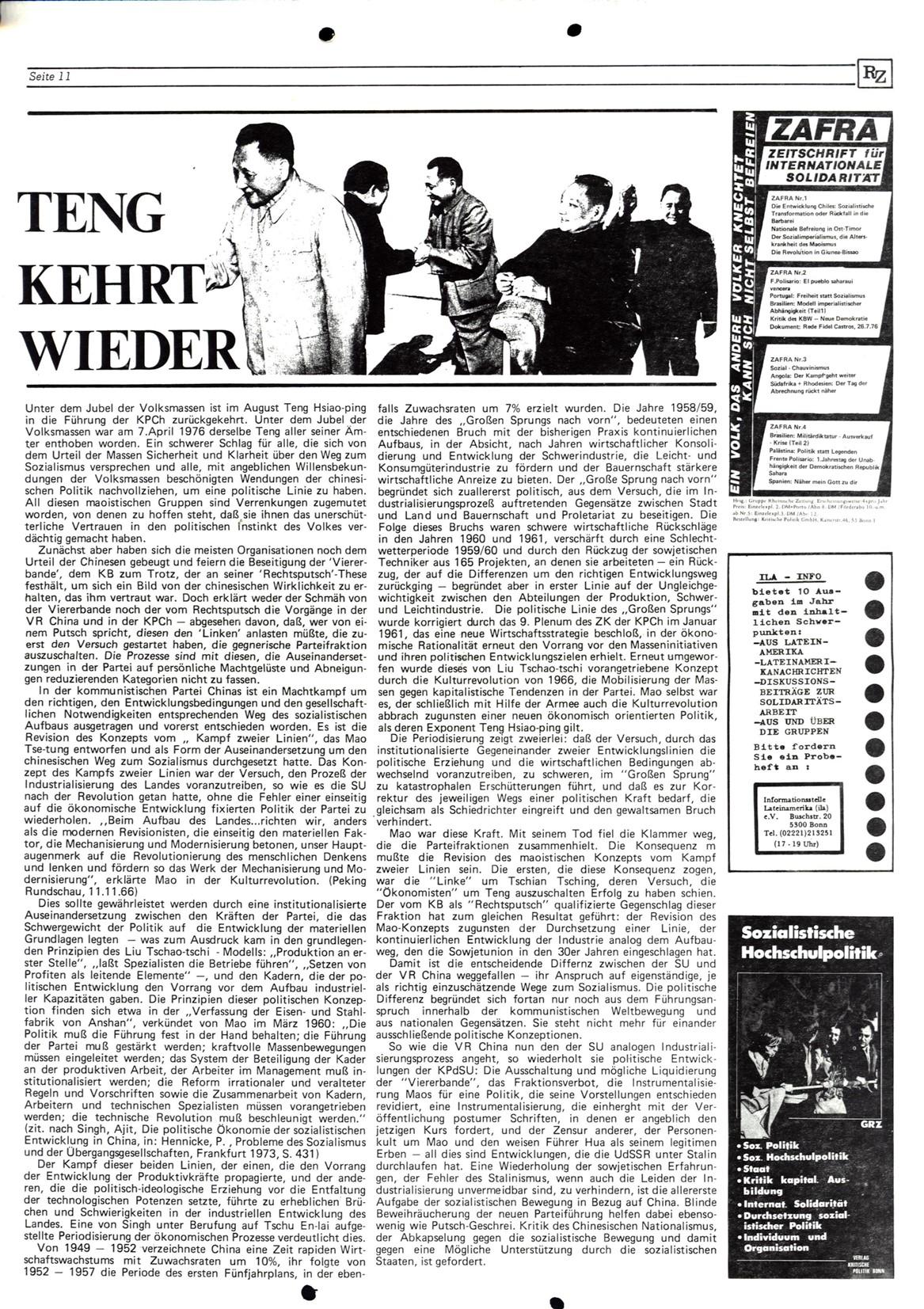Bonn_RZ_12_19771100_11