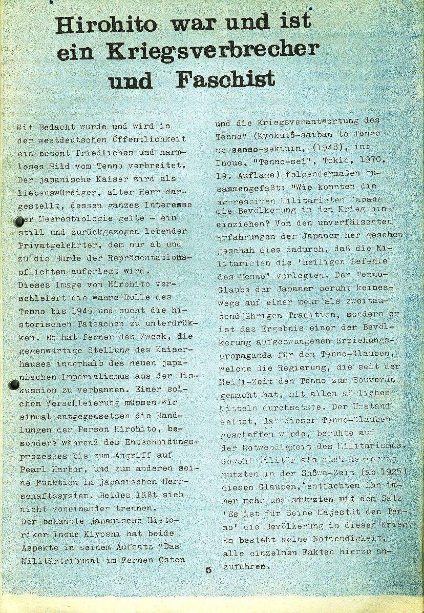 Bonn_Hirohito005