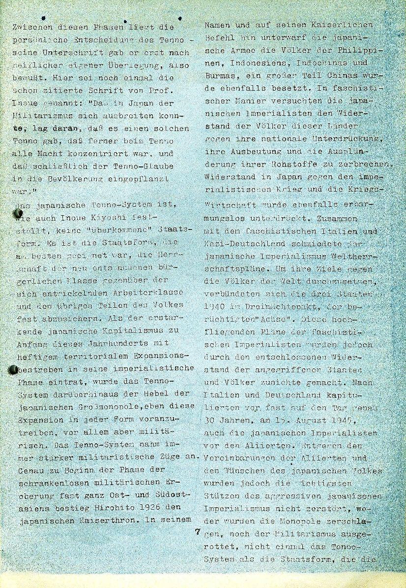 Bonn_Hirohito007