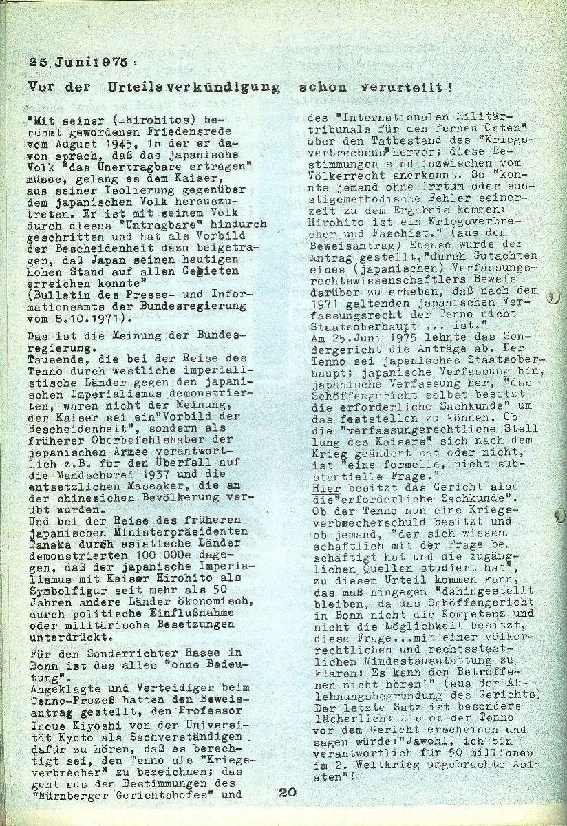 Bonn_Hirohito020