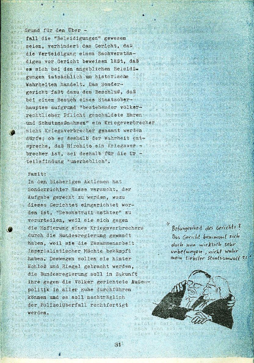 Bonn_Hirohito031