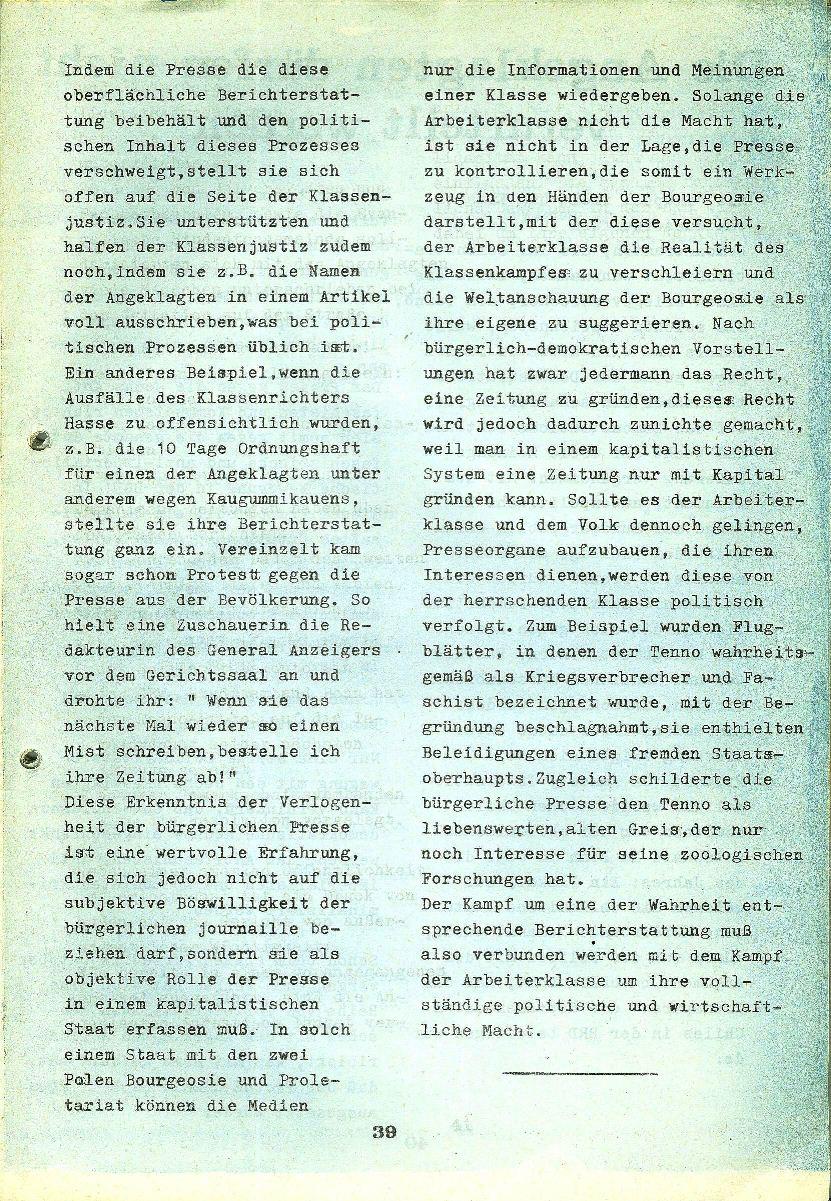 Bonn_Hirohito039