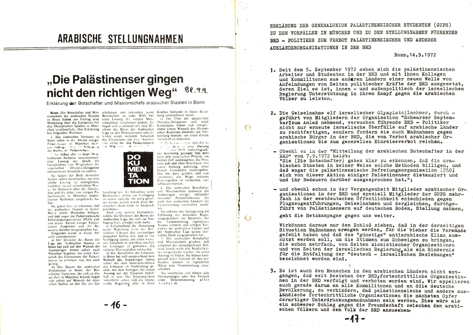 Bonn_Al_Thaura_19721000_09