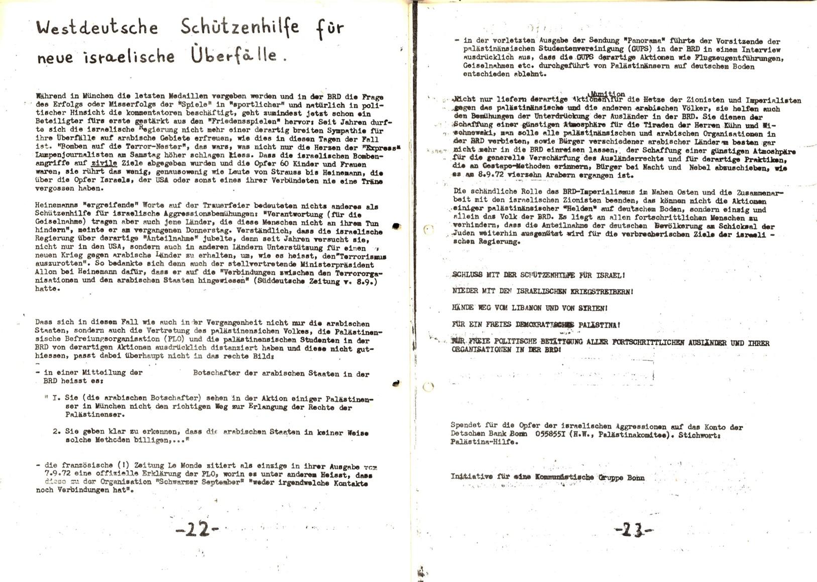 Bonn_Al_Thaura_19721000_12
