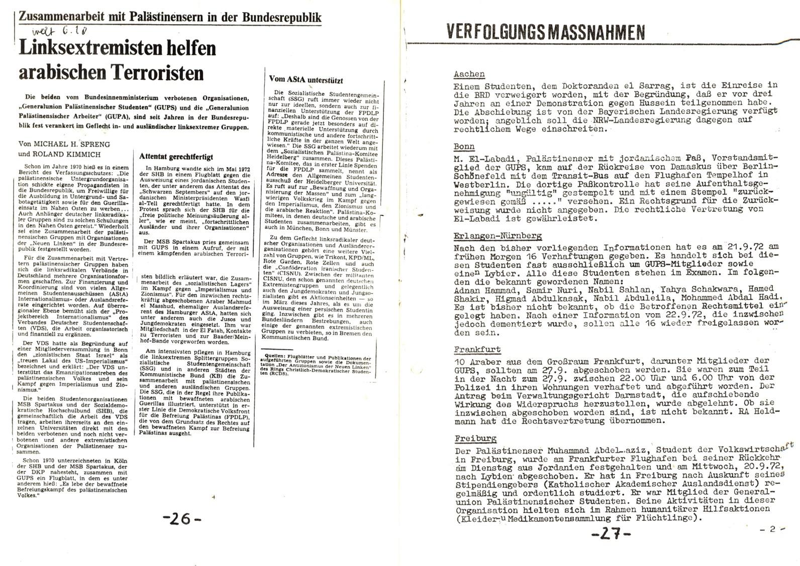 Bonn_Al_Thaura_19721000_14