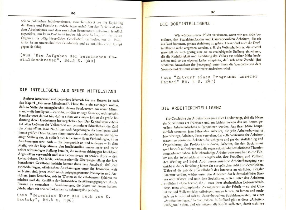 Koeln_IPdA_1975_Intellektuelle_020