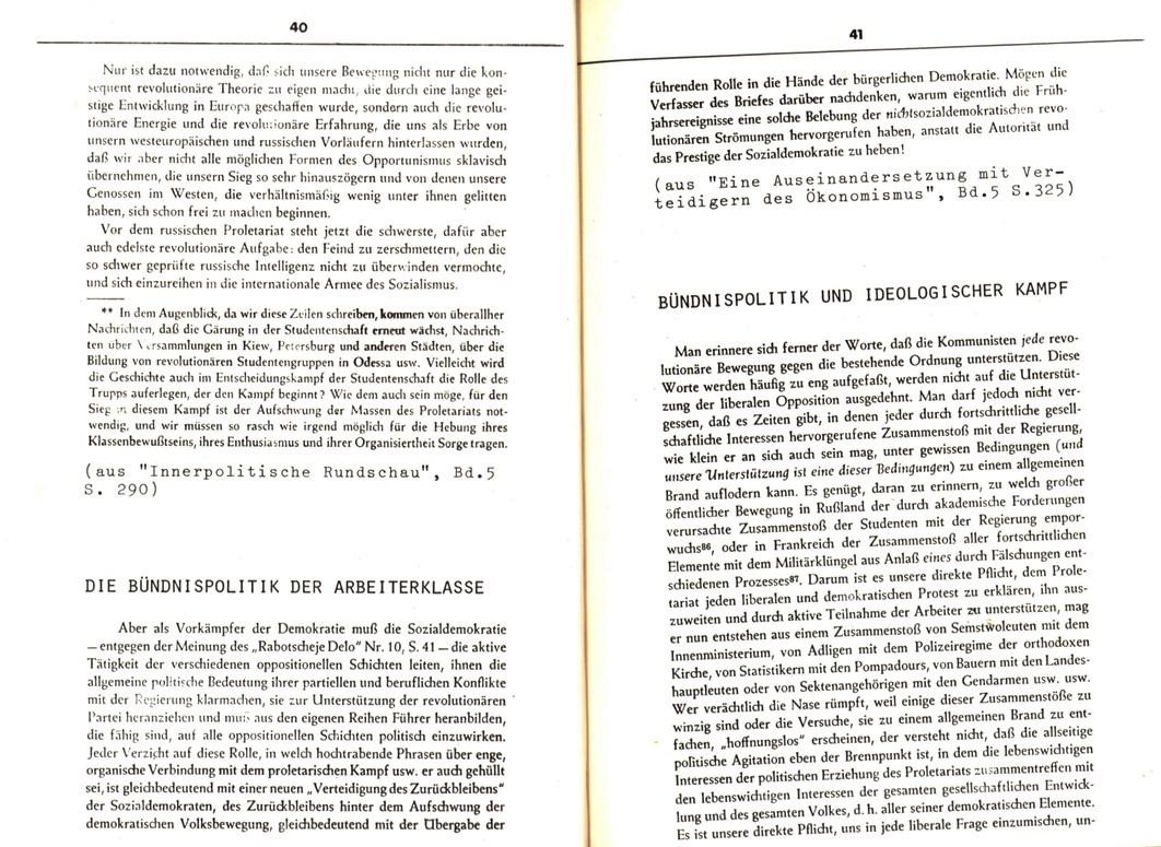 Koeln_IPdA_1975_Intellektuelle_022