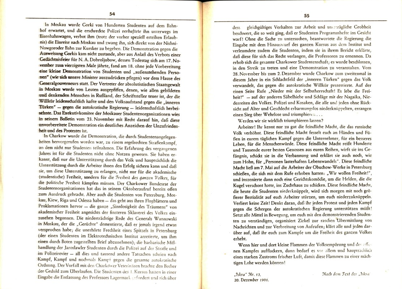 Koeln_IPdA_1975_Intellektuelle_029
