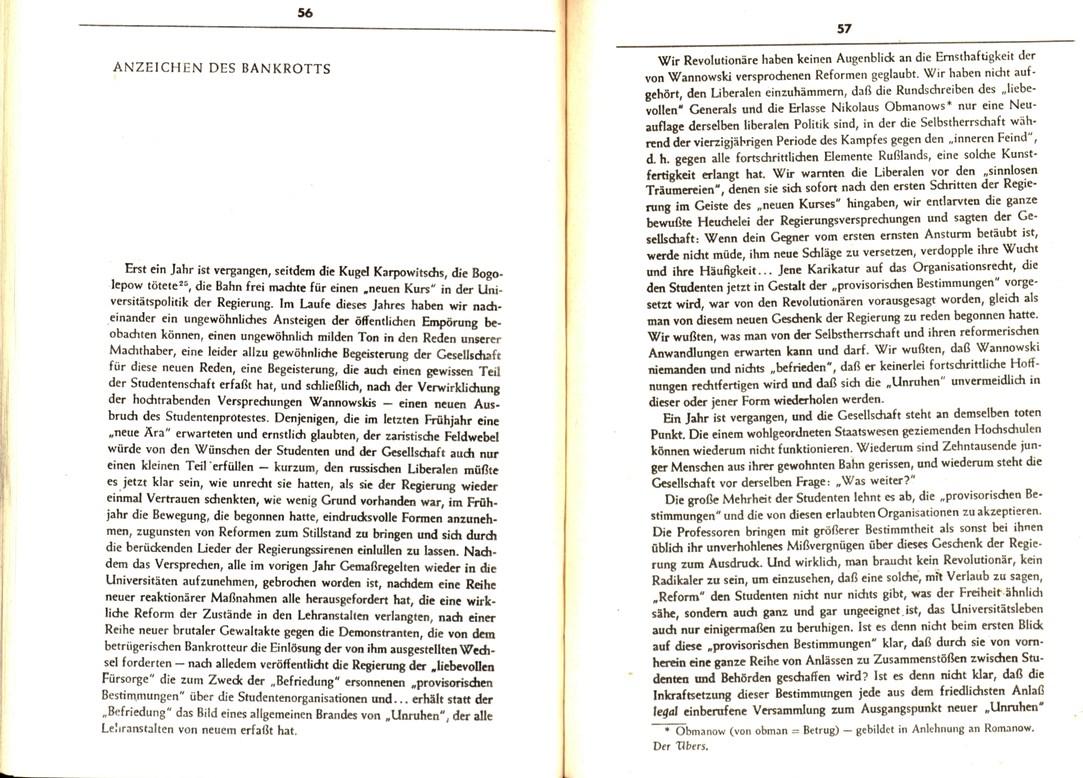 Koeln_IPdA_1975_Intellektuelle_030