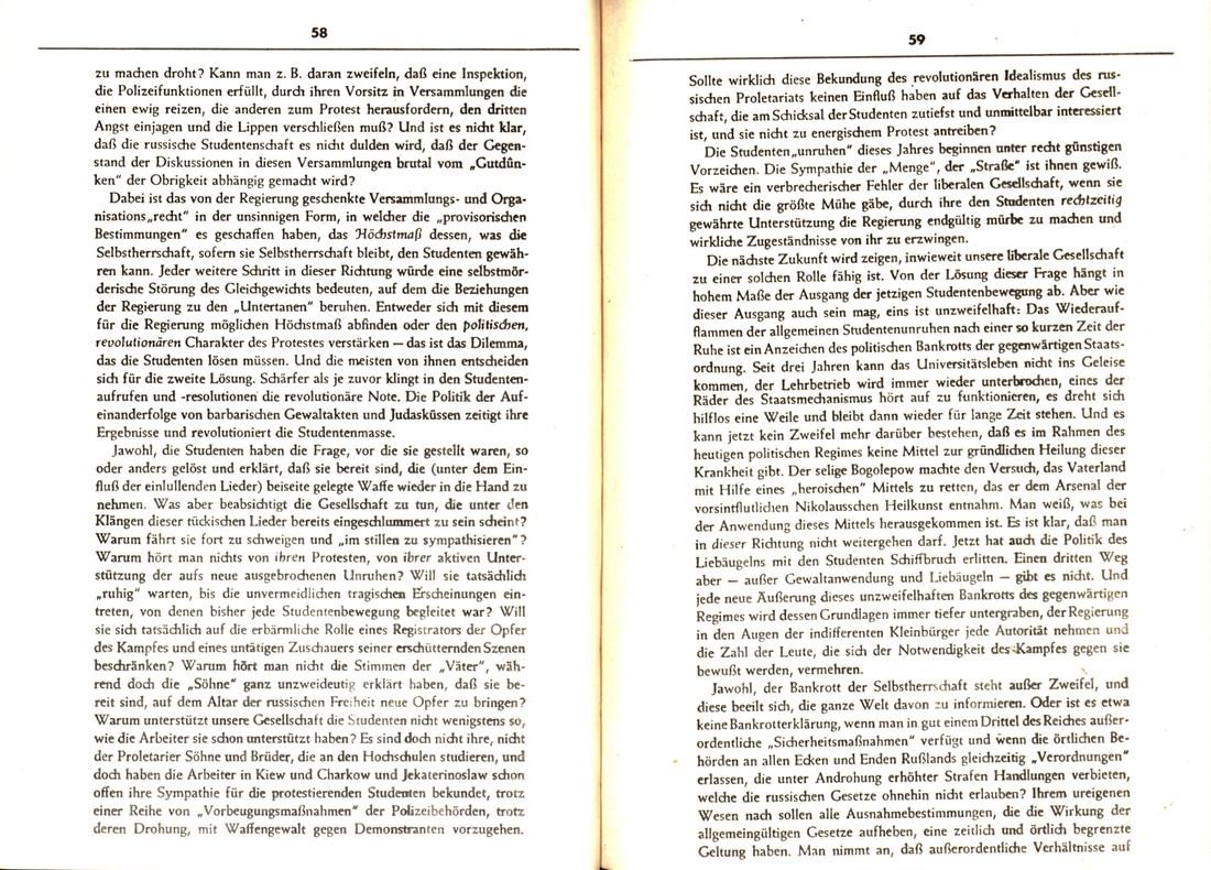 Koeln_IPdA_1975_Intellektuelle_031