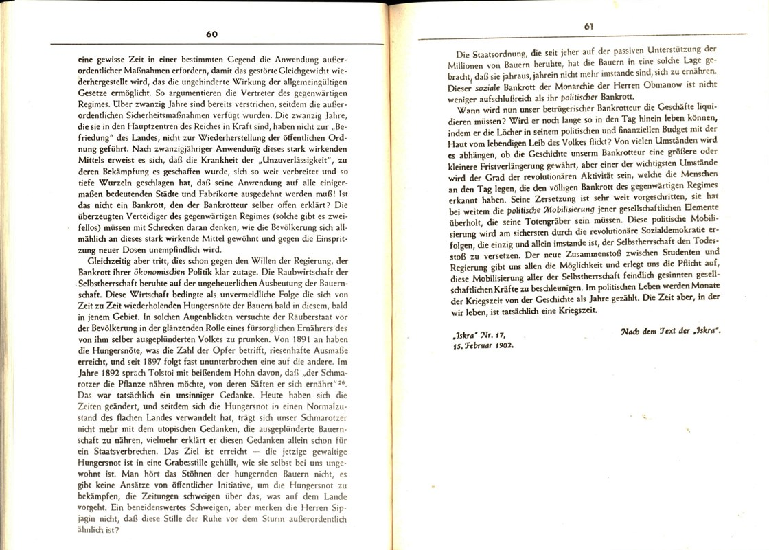 Koeln_IPdA_1975_Intellektuelle_032