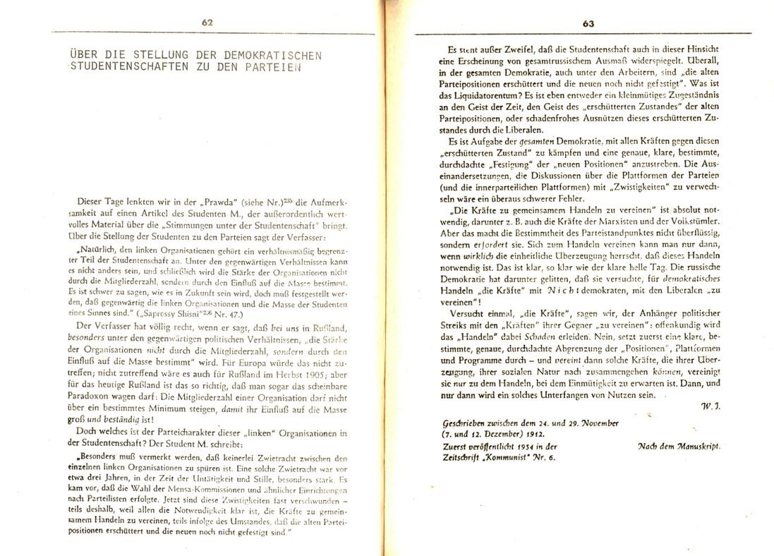 Koeln_IPdA_1975_Intellektuelle_033