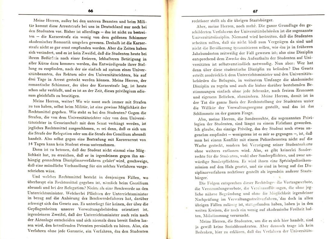 Koeln_IPdA_1975_Intellektuelle_035