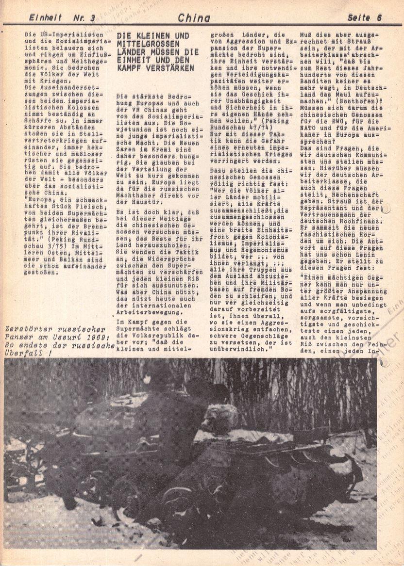 Koeln_IPdA_Einheit_1975_003_006