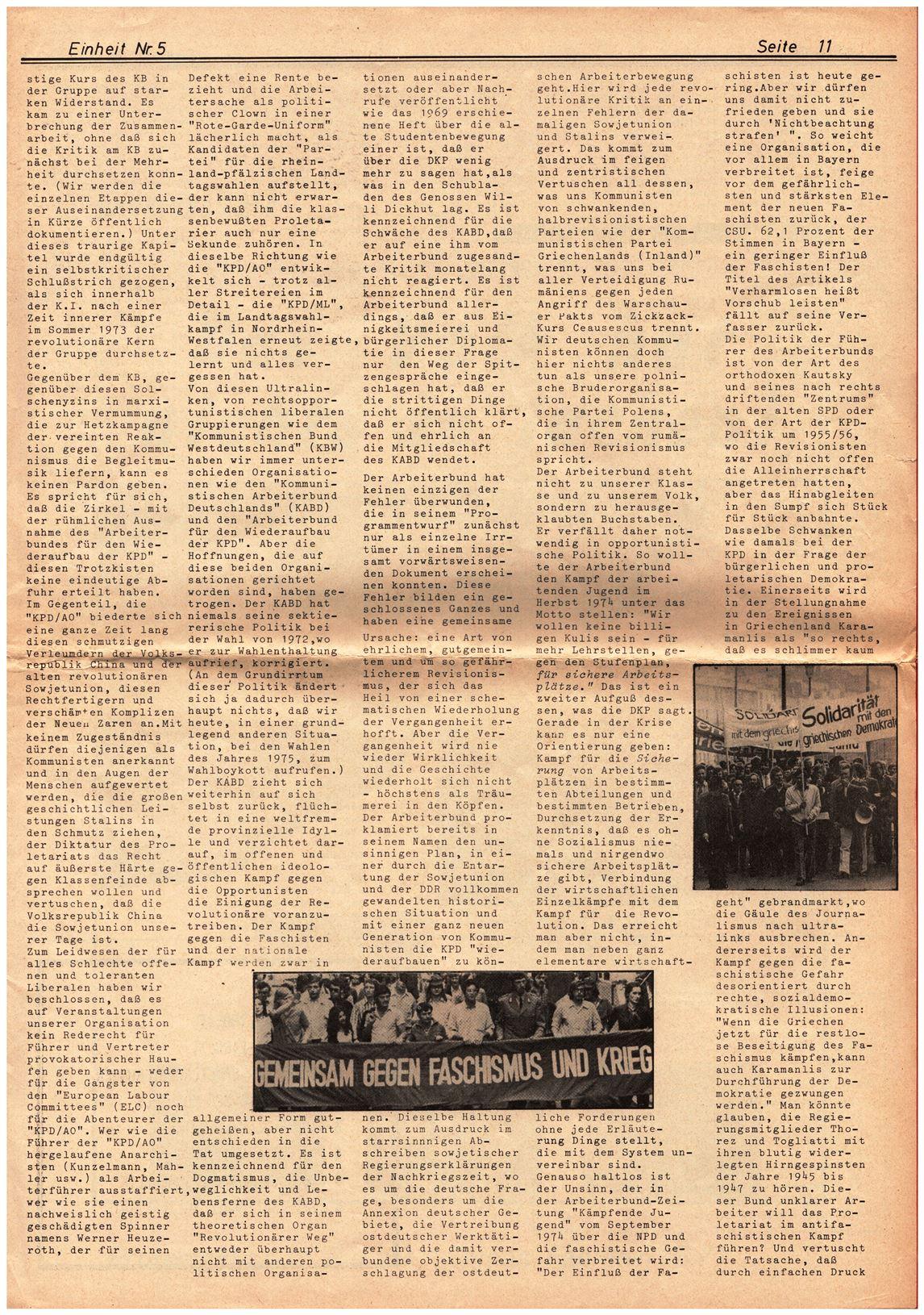Koeln_IPdA_Einheit_1975_005_011