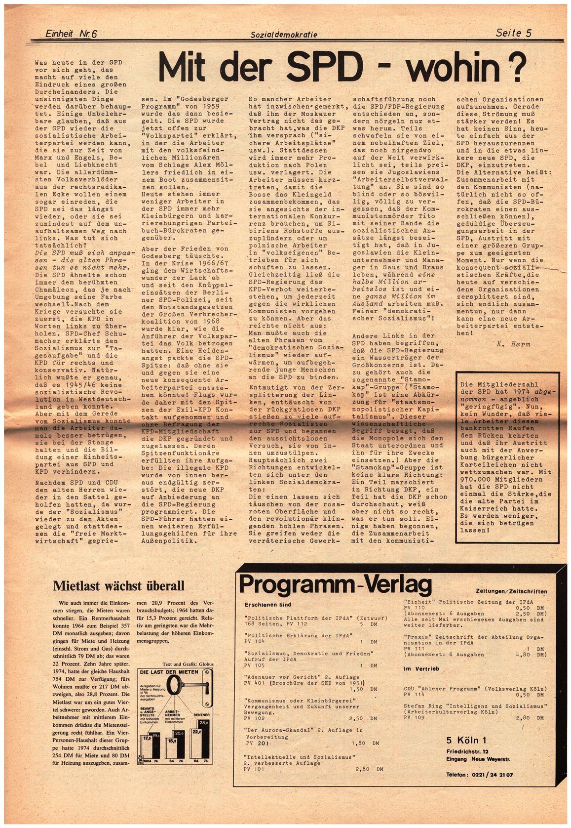Koeln_IPdA_Einheit_1976_006_005