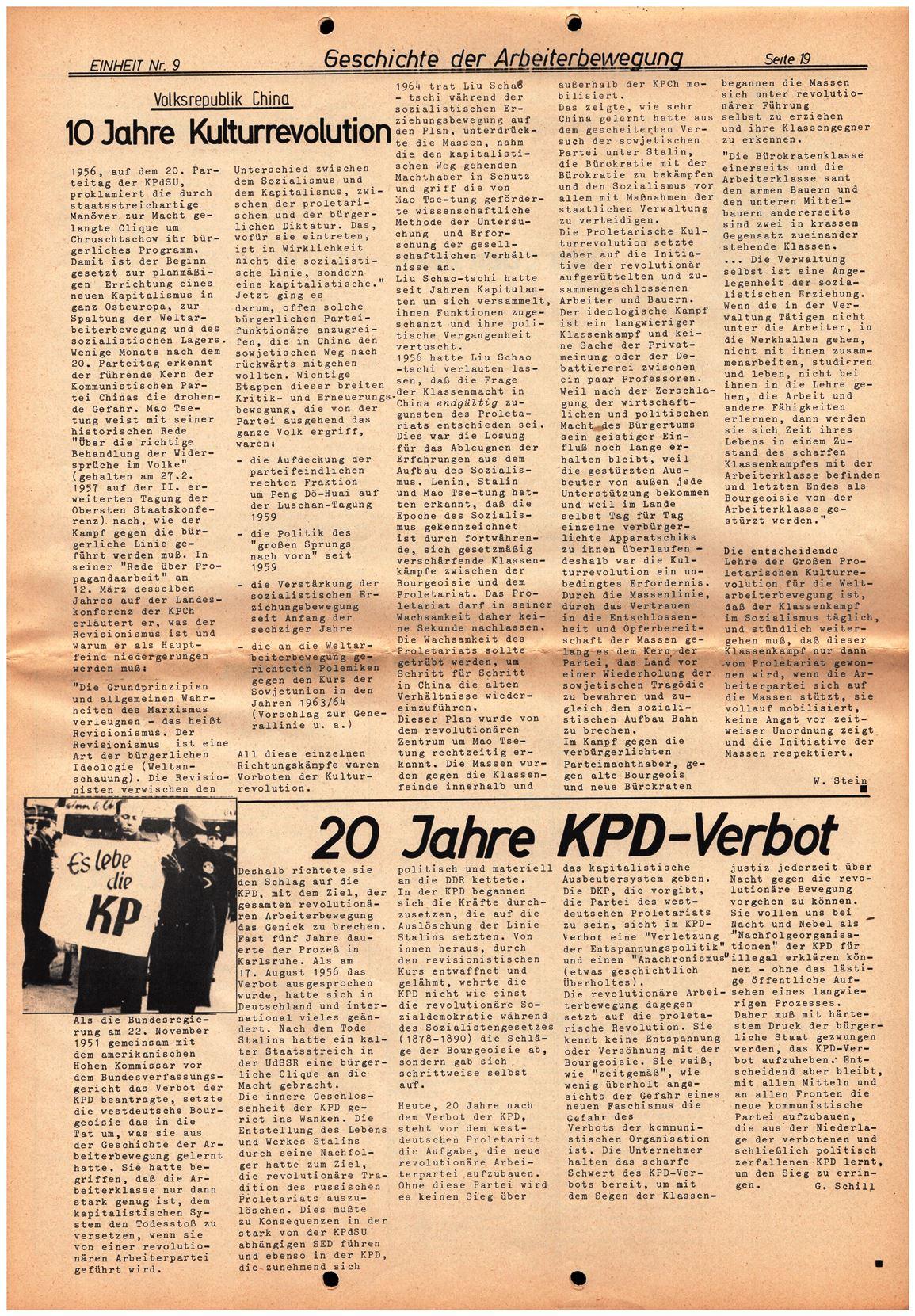 Koeln_IPdA_Einheit_1976_009_017