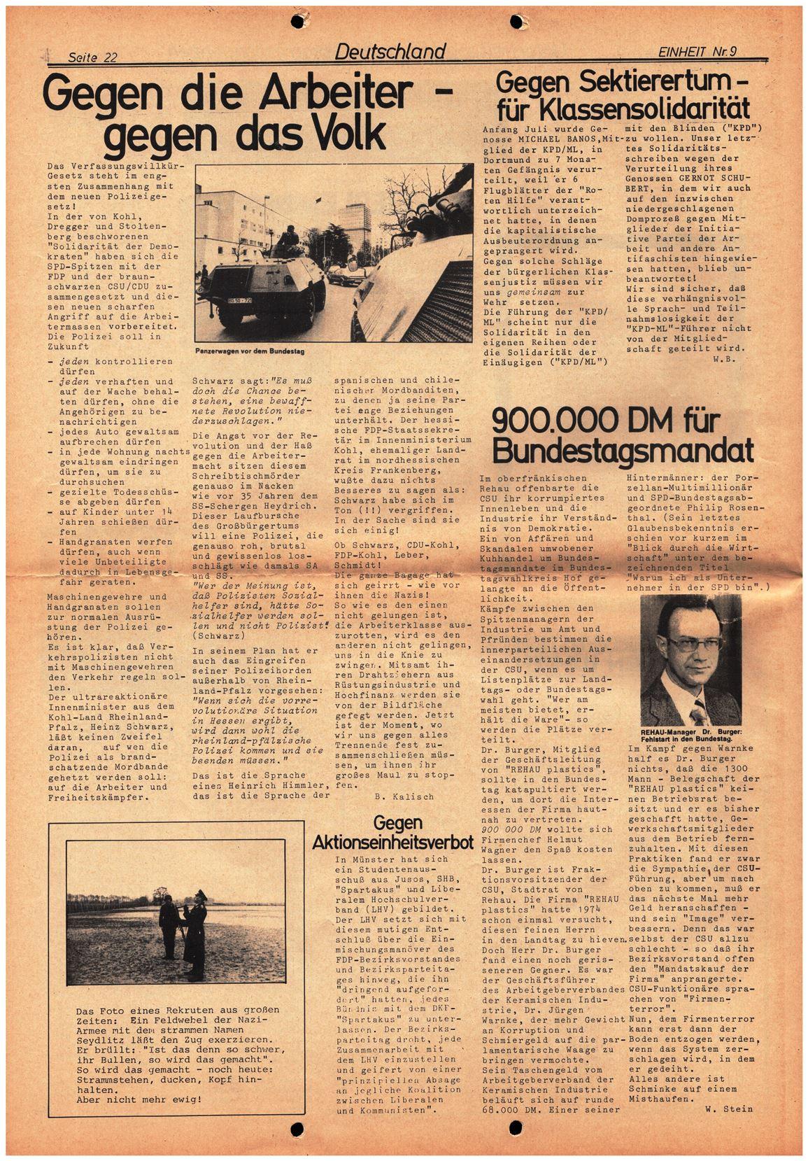 Koeln_IPdA_Einheit_1976_009_020