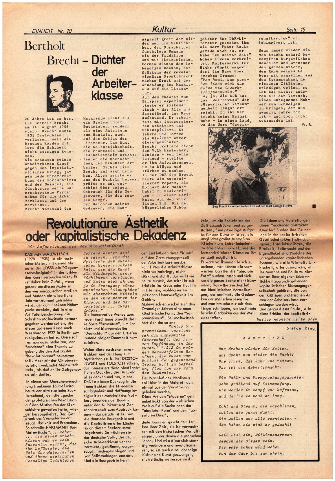 Koeln_IPdA_Einheit_1976_009_030