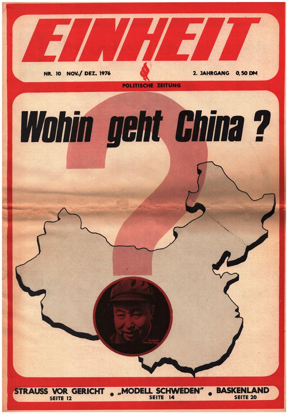 Koeln_IPdA_Einheit_1976_010_001