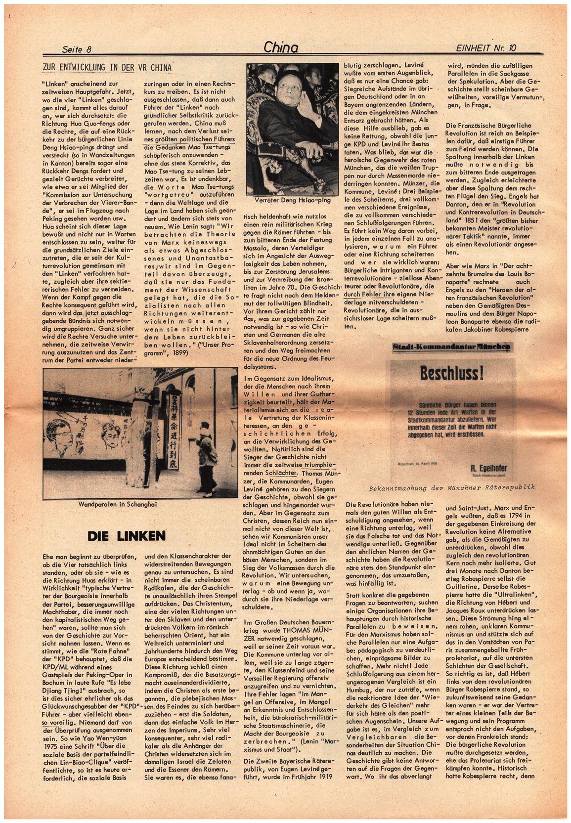 Koeln_IPdA_Einheit_1976_010_008