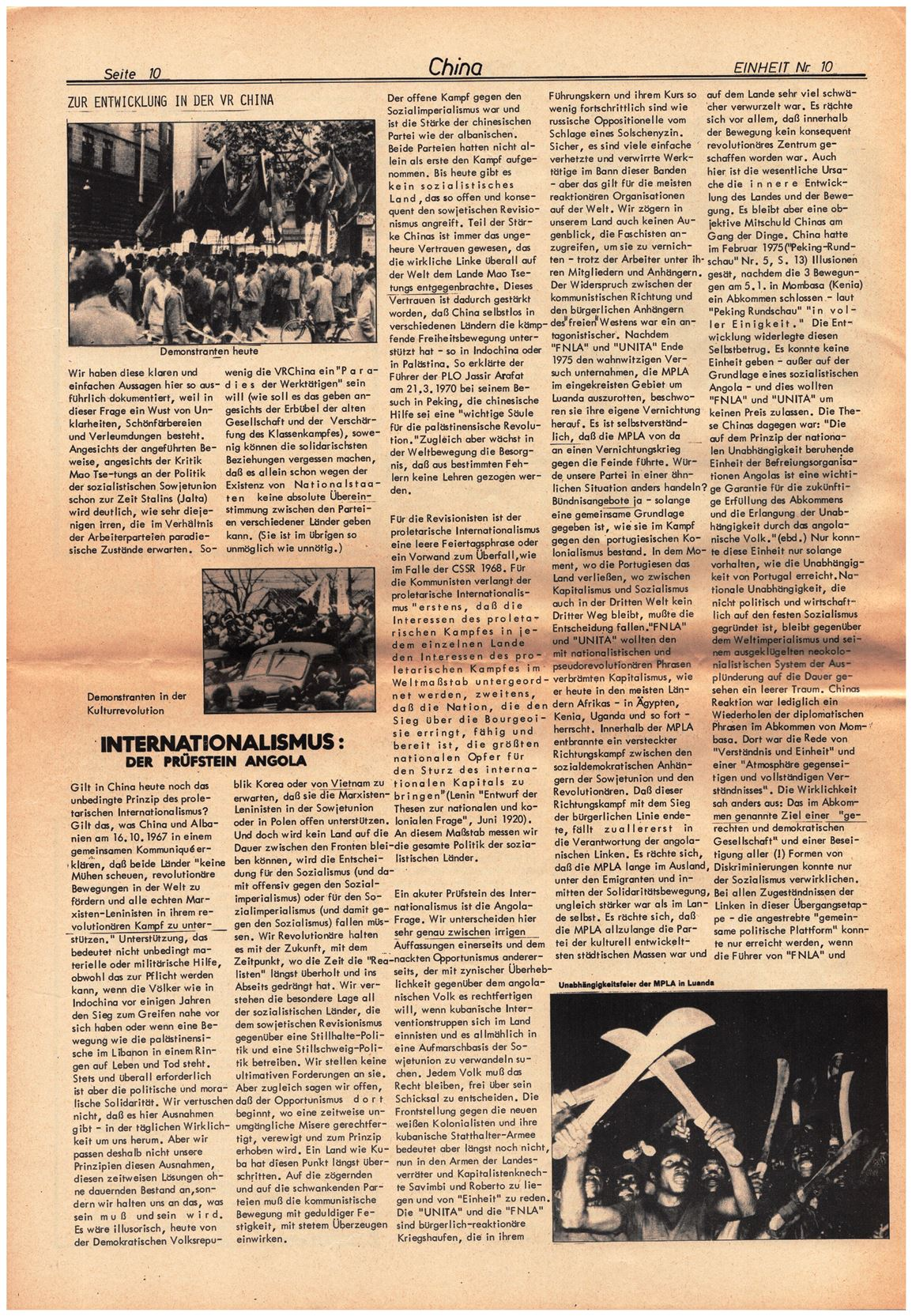 Koeln_IPdA_Einheit_1976_010_010