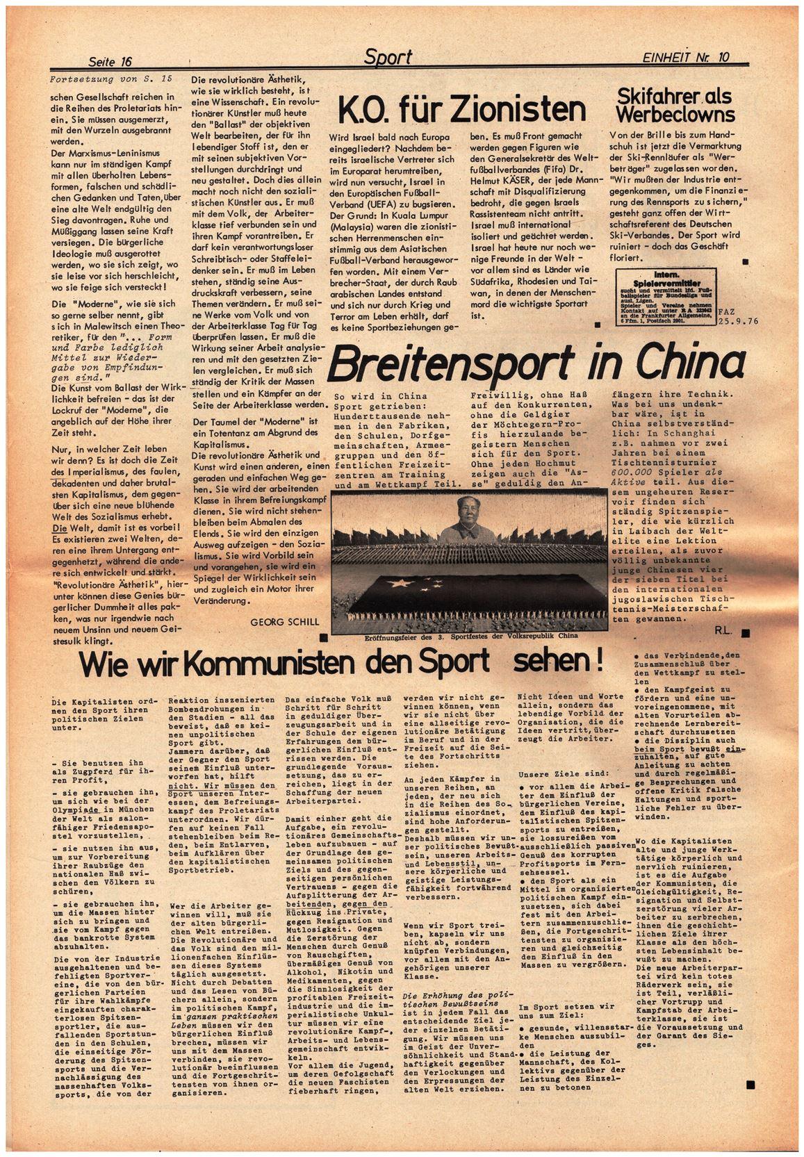 Koeln_IPdA_Einheit_1976_010_016