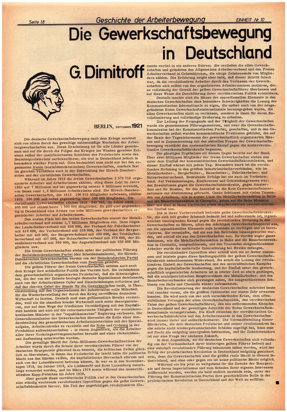 Koeln_IPdA_Einheit_1976_010_018