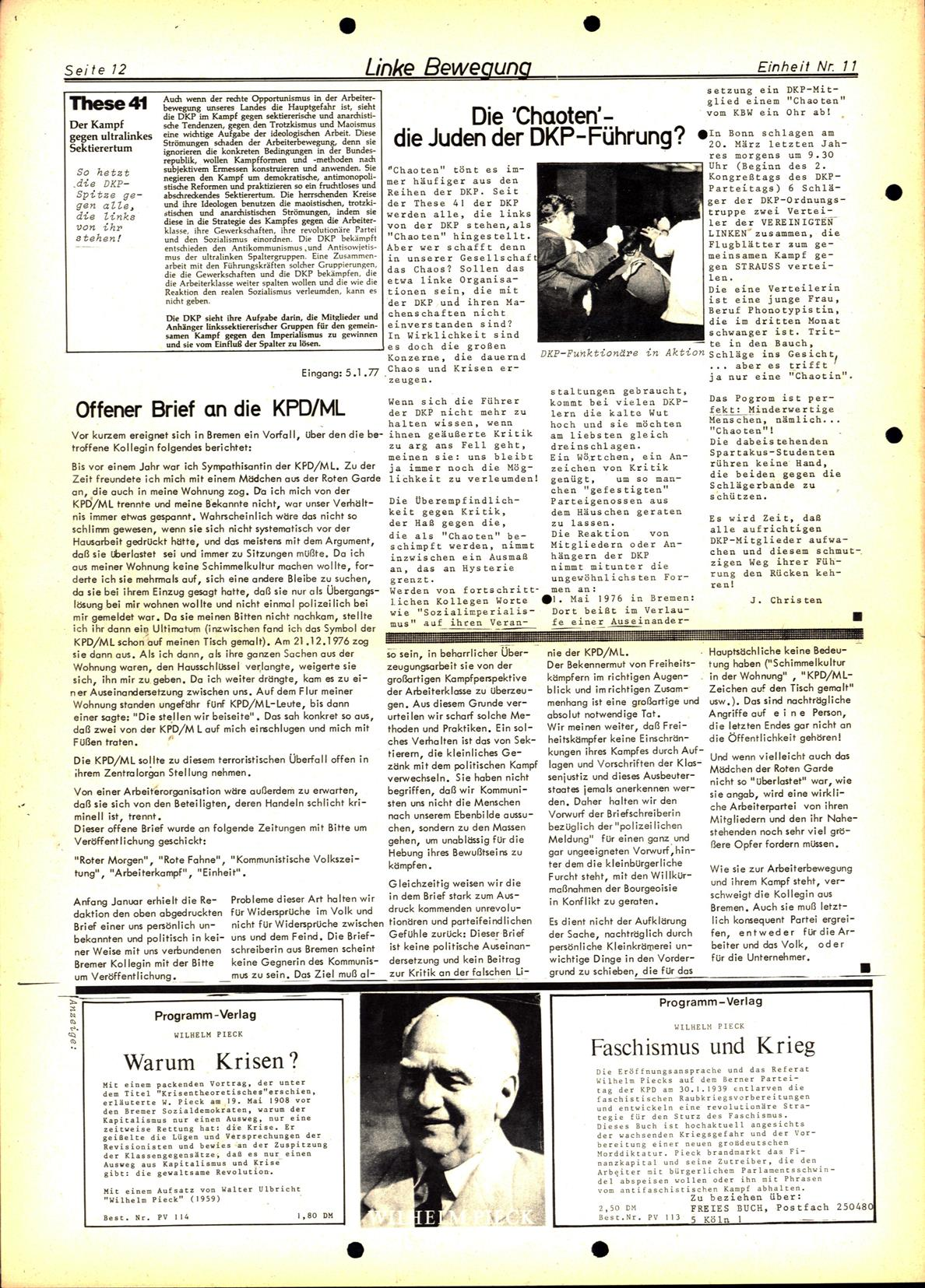 Koeln_IPdA_Einheit_1977_011_012