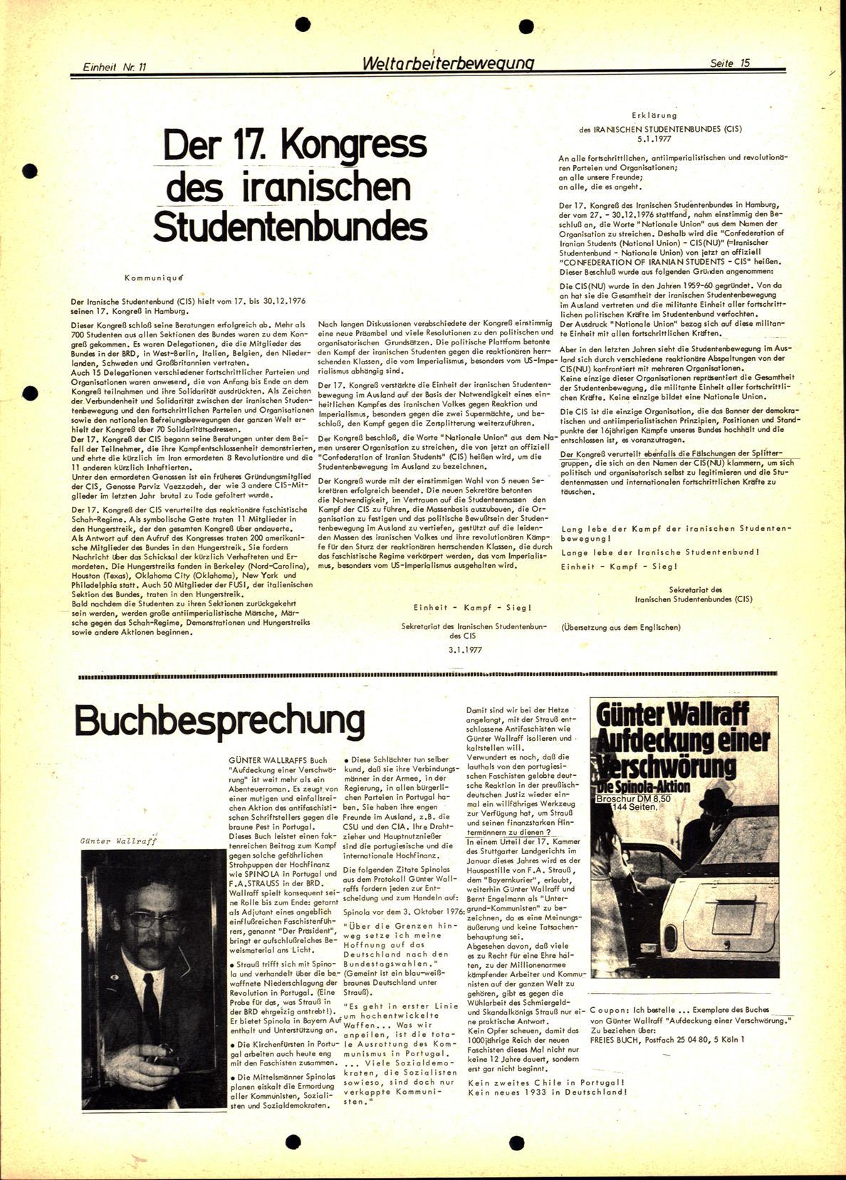 Koeln_IPdA_Einheit_1977_011_015