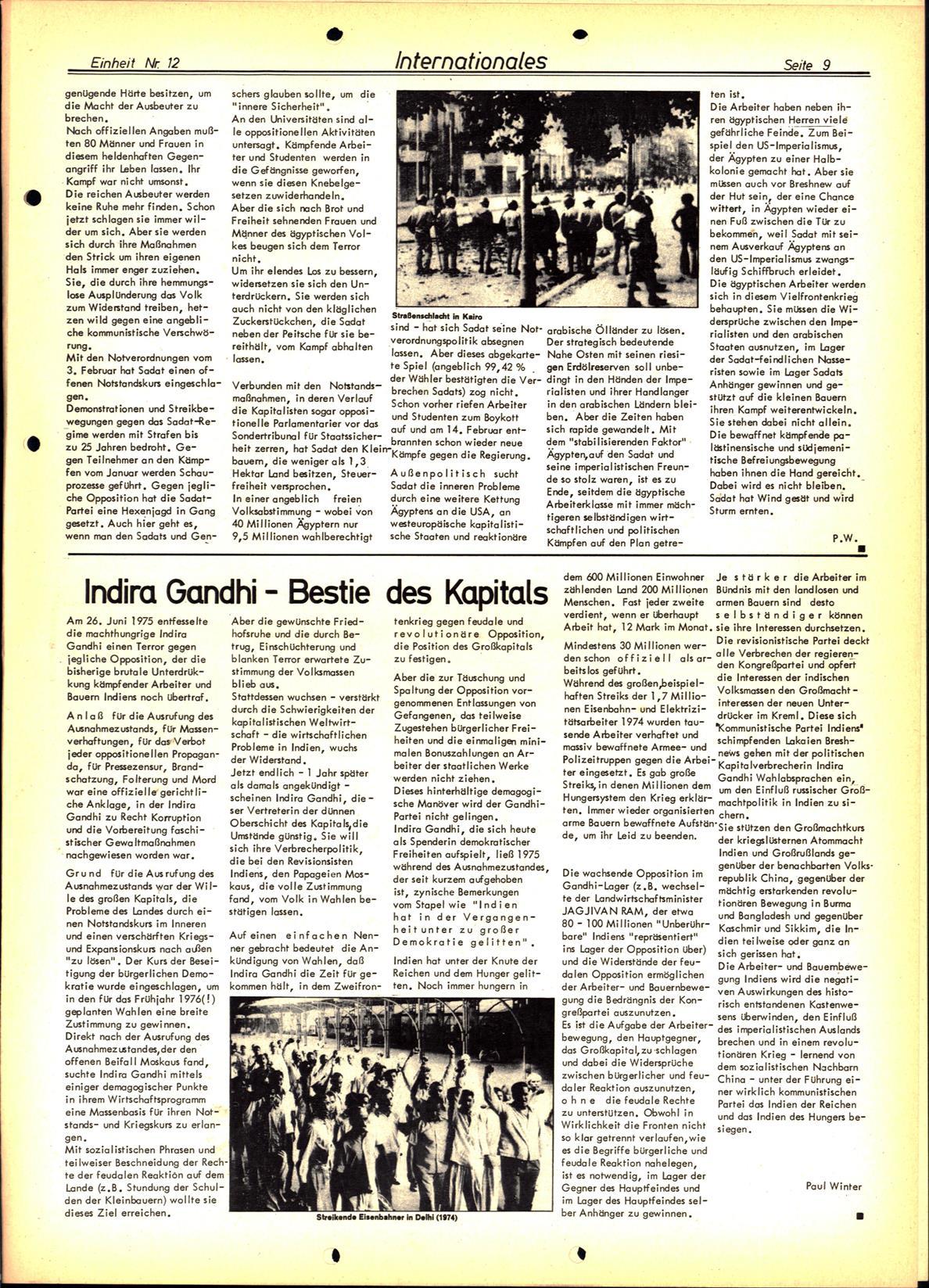Koeln_IPdA_Einheit_1977_012_009
