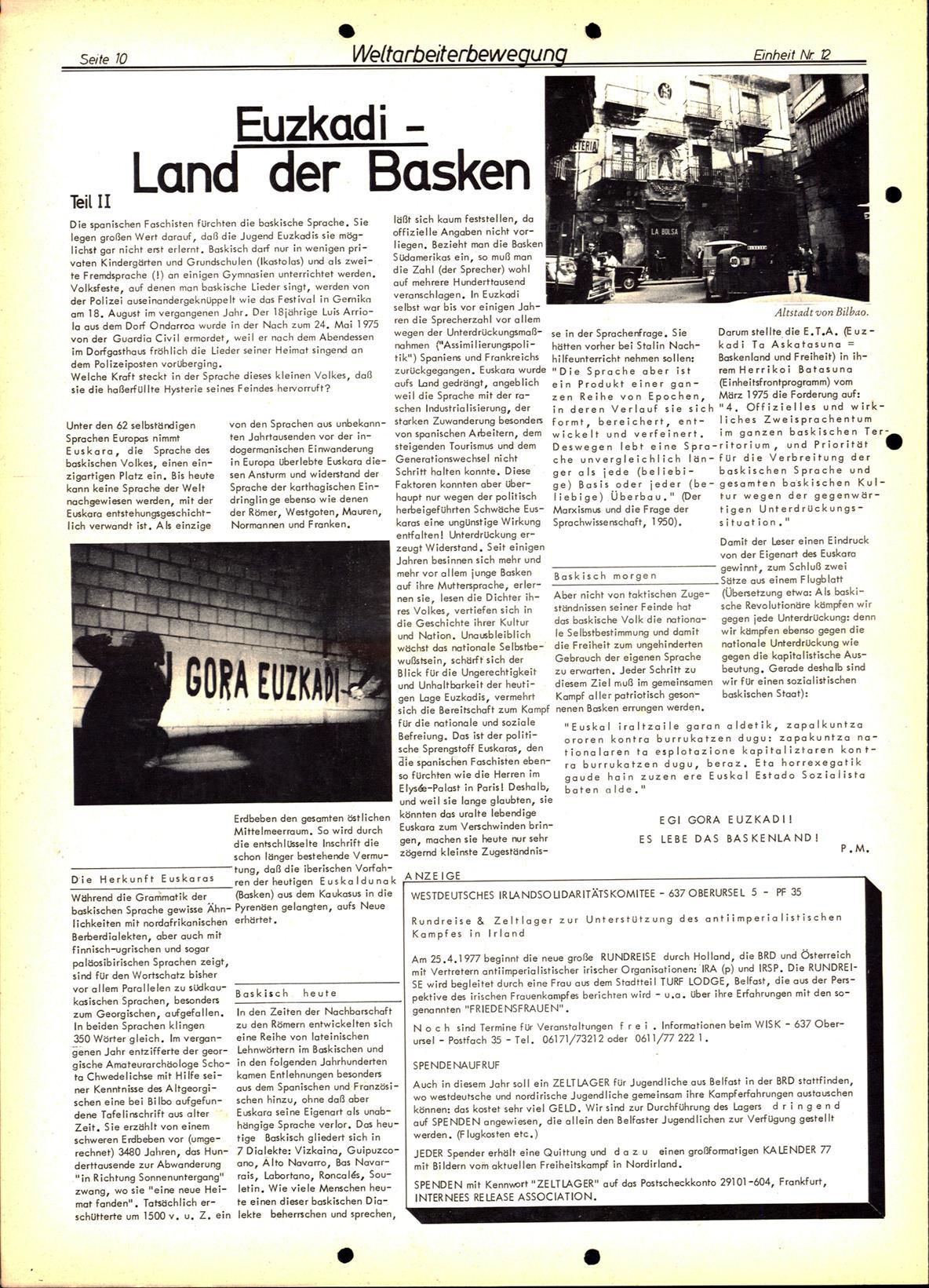 Koeln_IPdA_Einheit_1977_012_010