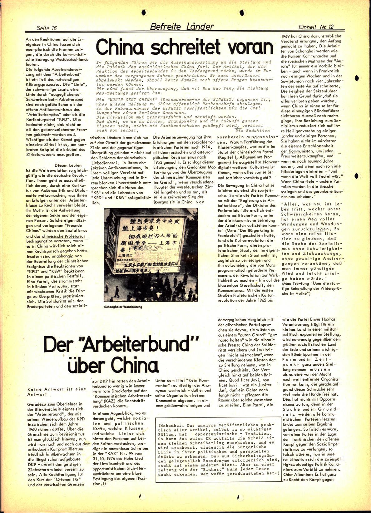 Koeln_IPdA_Einheit_1977_012_016